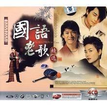 华语经典老歌怀旧金曲(港台)