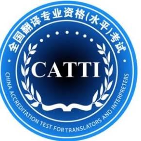 原创|俄语catti二笔公开课