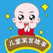 """【艺休哥】儿童寓言故事之""""年""""兽"""
