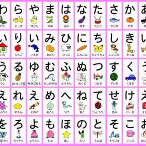 日语五十音图学习1_五十音图发音在线收听_日语_喜马拉雅FM