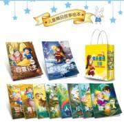 快乐童话王国中英双语童话故事书0-3-4-6岁儿童读物睡前故事书