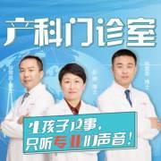 备孕.怀孕必听:产科门诊室