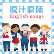 英语启蒙儿歌