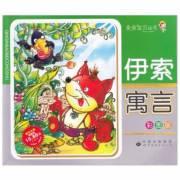 伊索寓言/娓娓姐姐讲故事/狐狸和仙鹤