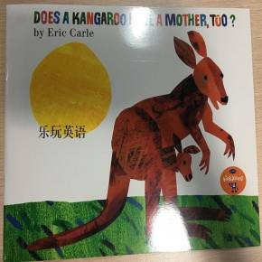 B07-Does a kangaroo have a mother,too