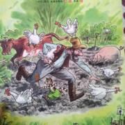 童话故事——派老头和捣蛋猫