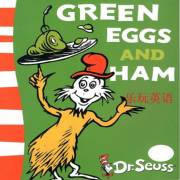 B23-Green Eggs and Ham