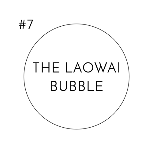 Episode 7: The Laowai Bubble