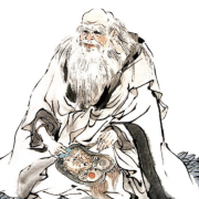 道德经诵读(四海教育版)