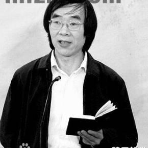 邓晓芒 : 历史上的中国人如何理解道德?