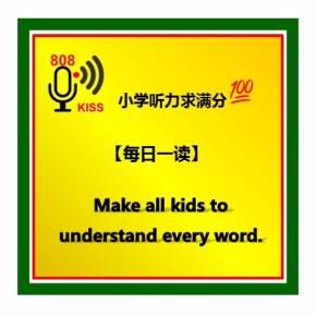 小学英语听力测试【每日一读】