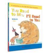 你读!我也读:短篇故事一起读