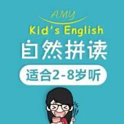 孩子一学就会的英语发音课