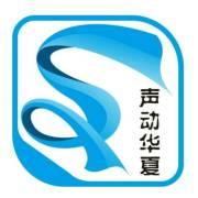 北京声动华夏文化传媒