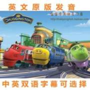 Chuggington.2009.Lets.Ride.the.Rails[www.lxwc.com.cn]