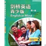English in mind剑青二单词录音