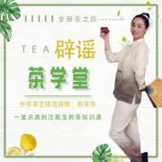 气质养成:优雅女人都得懂点茶!