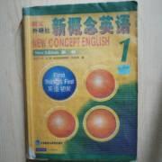新概念 New Concept English 1