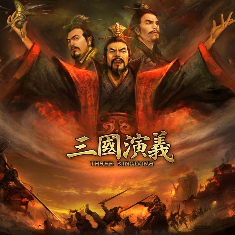 三国演义-张悦楷(粤语高清)有声小说