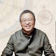 王志綱口述改革開放40年