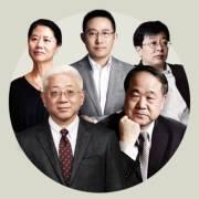 中国文學大师课