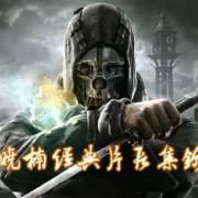 曉楠經典片段集錦