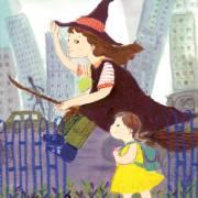 小靓姐姐·小朵朵和半个巫婆