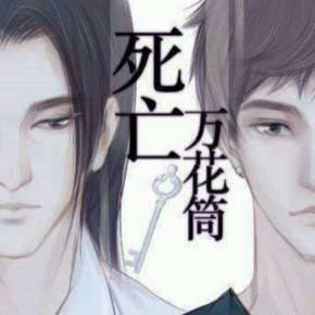 下载 粤语 卡通