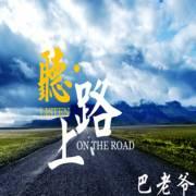 《听·路上》 江浙沪最刺激的漂流,垂直落差在华东里排第一,游客漂完还想漂