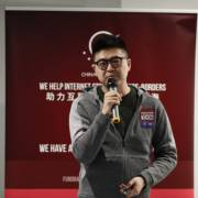 Entering the Realm of Co-working Space in China with Yintao Feng