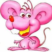 60.没有礼貌的小老鼠