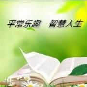 林清玄/美文自選賞讀