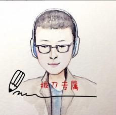 短篇故事|从七夕开始讲起听书网