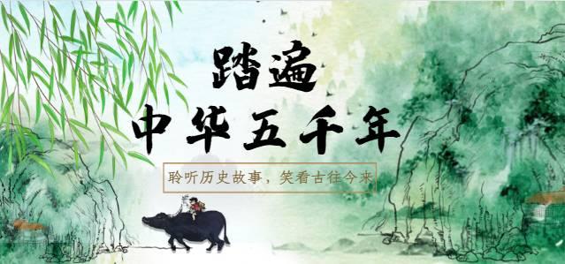 上瘾预警!10张专辑带你踏遍中华五千年