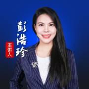彭浩珍:税务法律风险防控