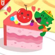 【趣味故事】给爸爸的生日礼物:兔一一的太阳蛋糕【宝宝巴士故事】