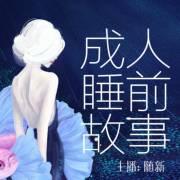梁思成与林徽因的故事丨第一章:父亲3-梁启超与林长民