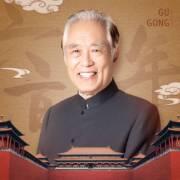 閻崇年:大故宮600年風云史