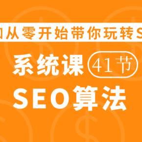 搜索引擎排名规则_专业搜索引擎排名规则应该不错