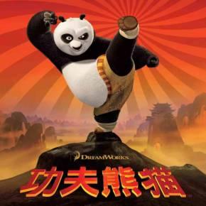 功夫熊猫1【官方正版】