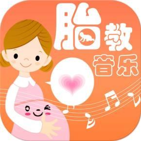 孕期高品质|胎教音乐