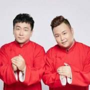 劉驥,張瀚文相聲專輯