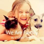 我們一家人