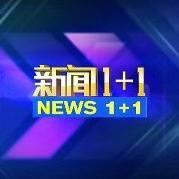 0228白岩松连线湖北省孝感高中校长程文辉、河北衡水中学校长郗会锁