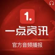 张文宏:南京呈现输入性疫情引发国内传播新模式
