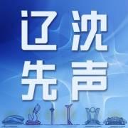 武汉市拟派驻督导组进驻全市各监狱
