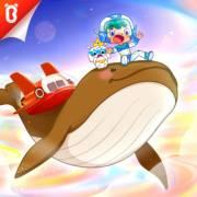 【星空大冒险】第5集:木星上的鲸鱼(下)【宝宝巴士故事】