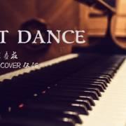 【钢琴】Last Dance-昼夜