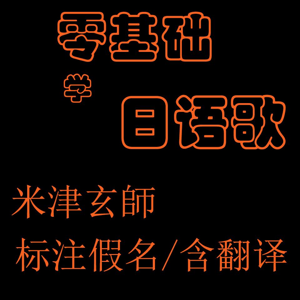 紅 蓮華 歌詞 英語