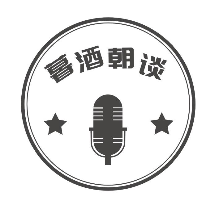 光影-暮酒朝谈 | 2020罗德播客大赛2min作品